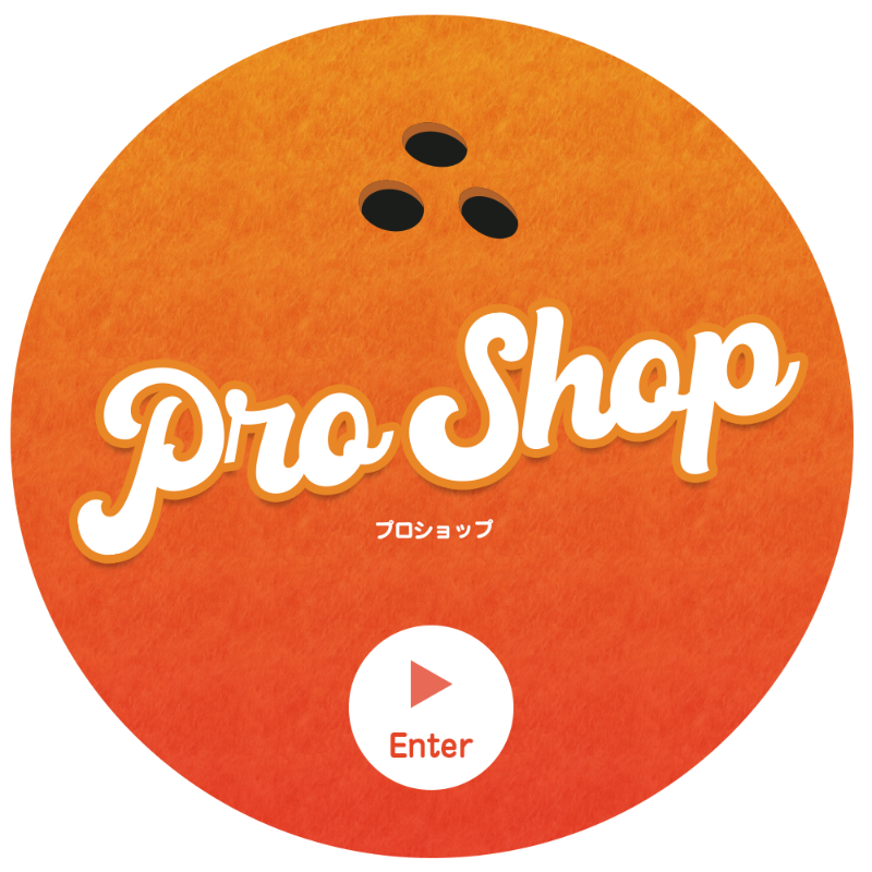 ProShop プロショップ